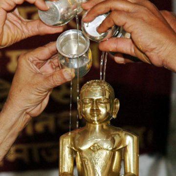 Dev Dravya Donation