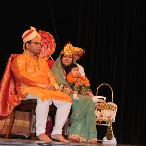 Mahavir Janm Mahotsav 2018