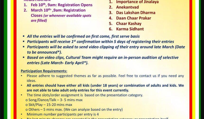 Mahavir Janm Kalyanak 2020 (Registration for Participants)